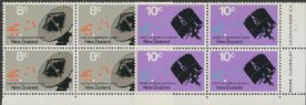 SG 958-9 Opening of Satellite Earth Station set of 2 plate blocks of 4 (NF1/183)